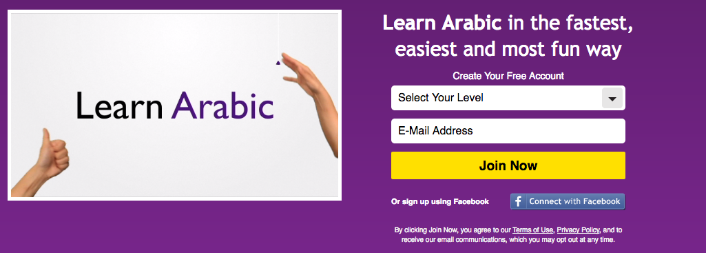 Whats up in arabic