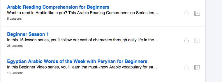 Arabic Pod 101 Audio lessons