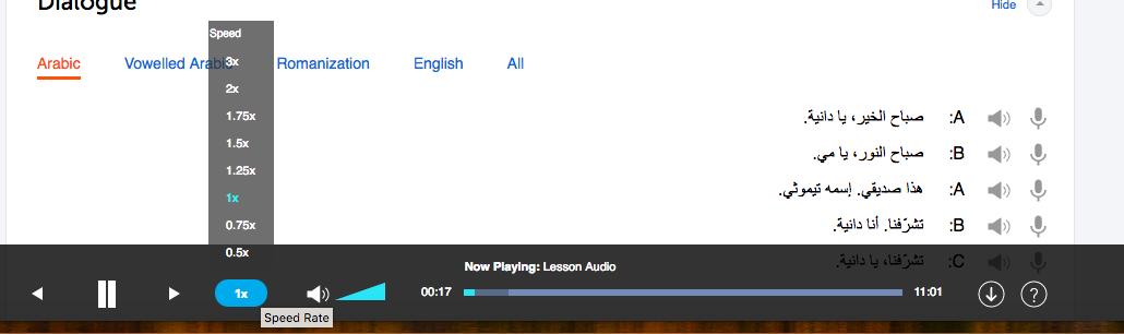 Audio lessons arabic pod 101 speed change